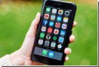 СМИ раскрыли детальные характеристики нового «бюджетного» iPhone