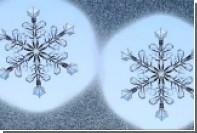 Физик впервые создал одинаковые снежинки