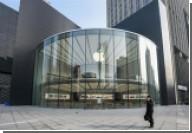 Apple до конца года откроет в Китае 40 фирменных магазинов