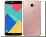 Samsung оценила 6-дюймовый Galaxy A9 в 500 долларов