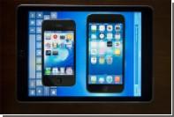 Apple добавит в iPad и iPhone ночной фильтр