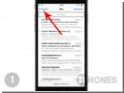 Как показать все письма с вложениями на iOS