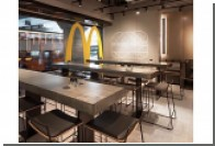 McDonald's меняет формат