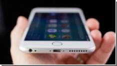 СМИ: новый 4-дюймовый смартфон Apple будет называться «iPhone 5e», получит процессор Apple A8 и 1 ГБ ОЗУ