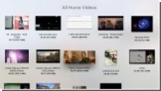 Мультимедийный проигрыватель VLC вышел на Apple TV
