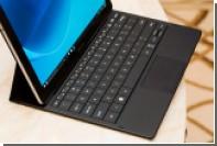 Samsung Galaxy TabPro S: неубедительный ответ на iPad Pro