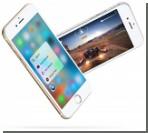 Nikkei: Apple сократит производство iPhone 6s и iPhone 6s Plus на 30%