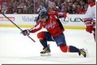 Матч звезд НХЛ пройдет без Овечкина