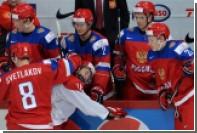 Молодежная сборная России по хоккею узнала соперника по полуфиналу ЧМ
