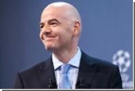 Кандидат в президенты ФИФА пообещал набрать в команду россиян