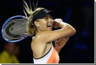 Шарапова обыграла белорусскую теннисистку во втором круге Australian Open
