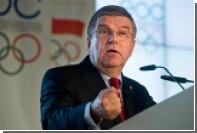 Глава МОК заявил о прогрессе в антидопинговом диалоге IAAF и WADA с Россией