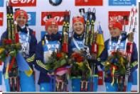 Украинские биатлонистки опередили Россию в эстафете