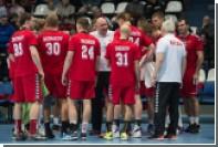 Российские гандболисты лишились шансов попасть на Олимпиаду