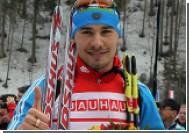 Биатлонист Шипулин принес мужской сборной России первое золото сезона