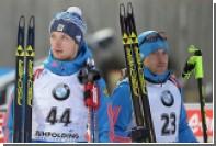 Биатлонисты сборной России выиграли серебро в эстафете