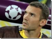 Андрей Шевченко станет тренером сборной Украины по футболу