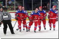 Определился соперник молодежной сборной России в 1