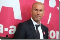 СМИ сообщили о назначении Зидана главным тренером «Реала»