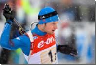 Биатлонист Цветков завоевал серебряную медаль в спринте