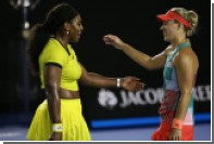 Серена Уильямс проиграла в финале Australian Open