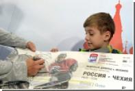 Глава IIHF рассказал о роли курса рубля в привлечении болельщиков на ЧМ-2016
