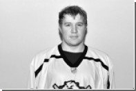 По факту смерти 23-летнего хоккеиста возбуждено уголовное дело