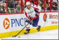 Овечкин отметил бомбардирский юбилей в НХЛ