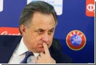 Мутко назвал Лазурный Берег местом размещения «Русского дома» на Евро-2016