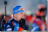 Российские биатлонисты выиграли четыре золотых медали в Антерсельве