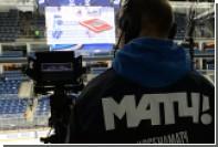 «Матч ТВ» опроверг информацию о массовых сокращениях