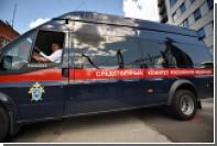 По факту хищения у РФБ 20 миллионов рублей возбуждено уголовное дело