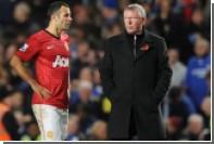 Алекс Фергюсон выразил желание вернуться в «Манчестер Юнайтед»
