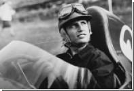 Первая пилотесса в истории «Формулы-1» умерла в возрасте 89 лет