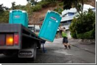 В Новой Зеландии заявили о туалетном кризисе в связи с наплывом туристов