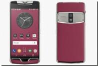 Vertu предложил смартфон для путешествий в любую точку мира