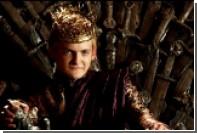 Ведущий «Золотого глобуса» сравнил Трампа с персонажем из «Игры престолов»