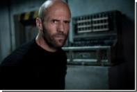Джейсон Стэйтем снялся в рекламе от режиссера «Иллюзии обмана»