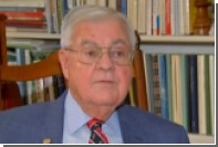 91-летний американец в 18-й раз посетит инаугурацию президента США
