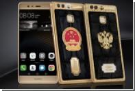 Компания Сaviar посвятила смартфоны дружбе России с Китаем