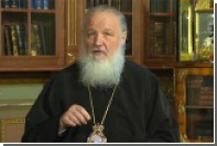 Не понимающий по-русски исландец полюбил «Слово пастыря» от патриарха Кирилла