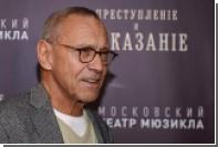 Кончаловский прокомментировал отсутствие своего фильма среди номинантов на «Оскар»