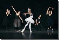 Puma вдохновилась балетом
