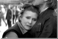 Создатели «Звездных войн» открестились от цифровой версии принцессы Леи