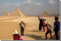 СМИ спрогнозировали сроки первого рейса из России в Египет