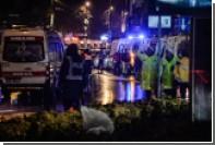 Теракт в Стамбуле назвали ударом по туристической привлекательности Турции