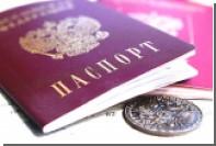 Медведев подписал соглашение о поездках в Армению по внутренним паспортам