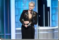 В Белом доме прокомментировали критику актрисы Мэрил Стрип в адрес Трампа