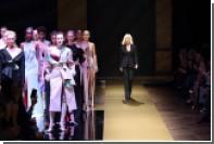 Versace променял высокую моду на бизнес