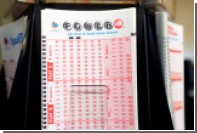 Американец нашел лотерейный билет на миллион долларов